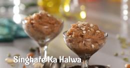 Singhare Ka Halwa