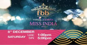 FEMINA MISS INDIA FINALE