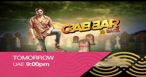 GABBAR IS BACK Movie Promo