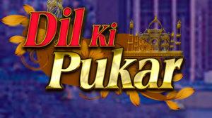 Dil Ki Pukar