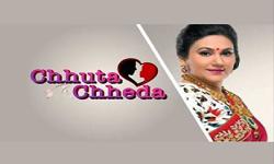 Chutta Chheda