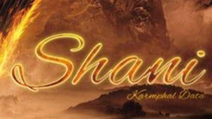 Karmphal Data Shani