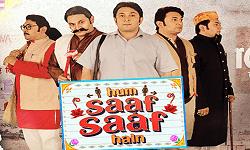 Hum Saaf Saaf Hai