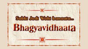 Bhagyavidhaata