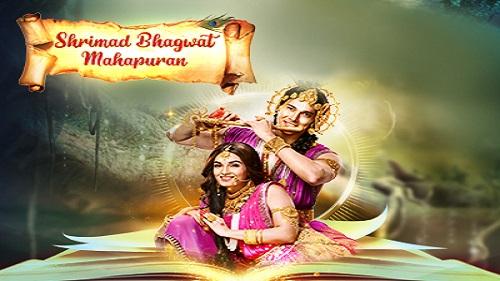 Shrimad Bhagwat Mahapuran