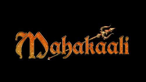 Mahakaali