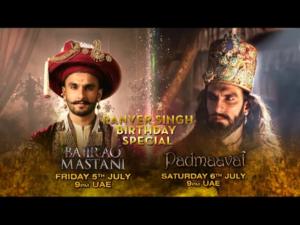 Ranveer Singh Birthday Special !