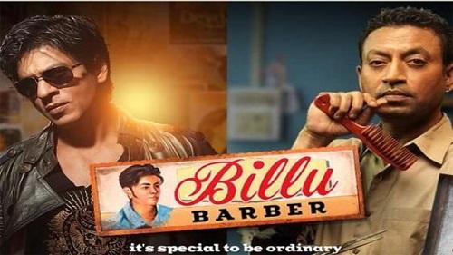 Billu