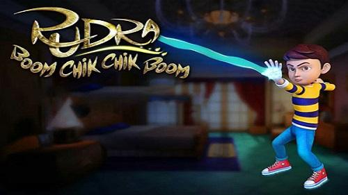 Rudra Boom Chick Chick Boom