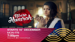 Mere Humrahi Starts 16th Dec Mon-Fri  7pm