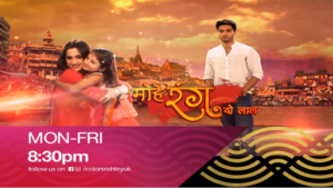 MOHE RANG DO LAL EP 233