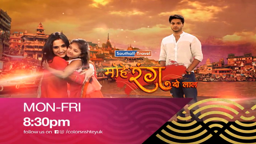 Mohe Rang Do Laal Mon-Fri 8:30 pm