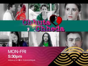 Chhuta Chheda