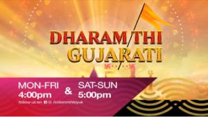 Dharam Thi Gujrati