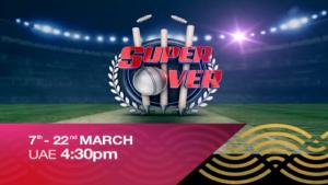 DekhiyeSuper Over Road Safety World Series Super mein 7th March Shaam 6 baje se!