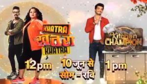 Watch Khatra Khatra Khatra and Kitchen Champion on Colors Rishtey