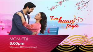 Watch Tum Kaun Piya Mon-Fri at 6:00pm on Colorsrishtey UK