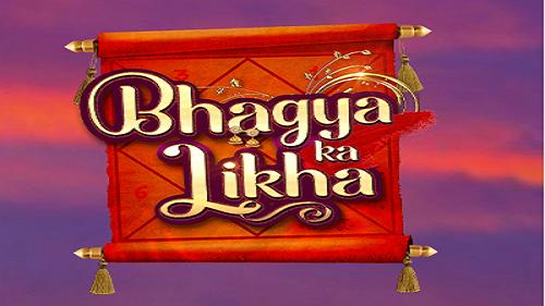 Bhagya Ka Likha