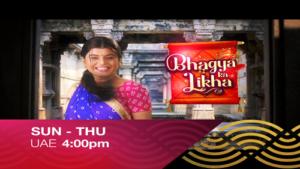 Watch Bhagya Ka Likha Sun-Thu 5:30 PM UAE