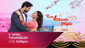 Watch Tum Kaun Piya Sun-Thu 6:00pm UAE