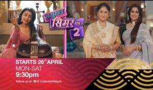 Sasural Simar Ka 2 Starts 26th April Mon-Sat 9:30 PM