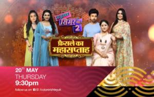 Sasural Simar Ka 2 watch on 20th May, Thursday@9:30 pm