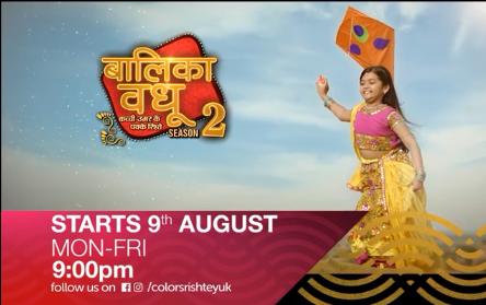 Balika Vadhu 2 | 9th August Onwards | Mon-Fri @9:00PM