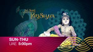 Jai Shri Krishna | Sun-Thu @5:00pm | Colors Rishtey