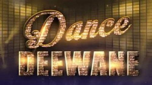 Dance Deewane Season 1