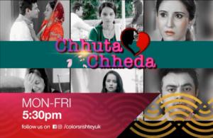 Chhuta Chedda Mon-Fri 5:30 PM