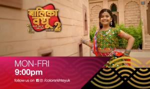 Balika Vadhu Season 2 | Mon-Fri 9:00pm | Colors Rishtey UK